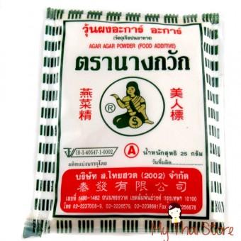 Agar Powder -  NANG KWAG BRAND