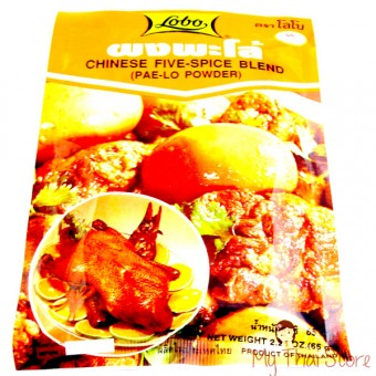 Chinese Five - Spice Blend (Pae - Lo Powder) - LOBO