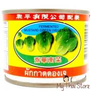 Fermented Mustard Green Vegetarian -  PIGEON