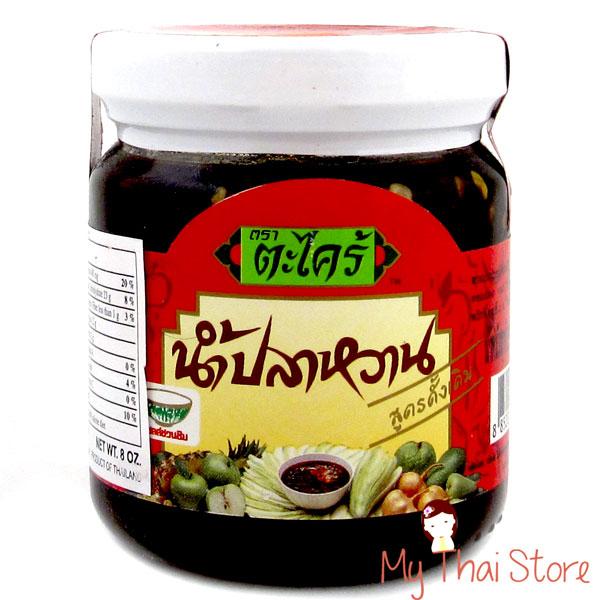 Nam Pla Wan Dipping Sauce - TAKRAI