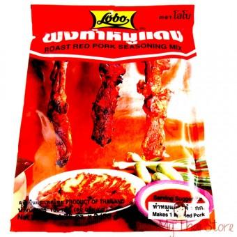 Roast Red Pork Seasoning Mix - LOBO