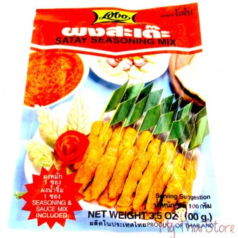Satay Seasoning Mix - LOBO